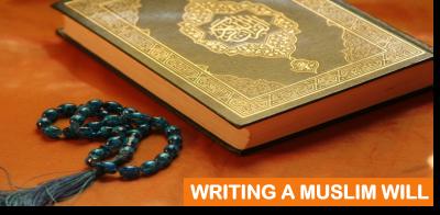 Islamic Will